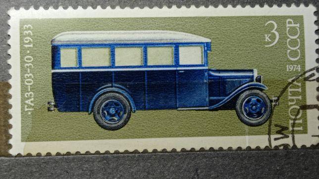 Почтовые марки СССР 1974год.