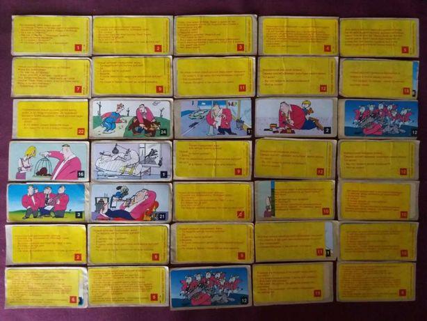 (10) Наклейки от жвачек 90-х Новый Русский(двойные наклеки) 35шт