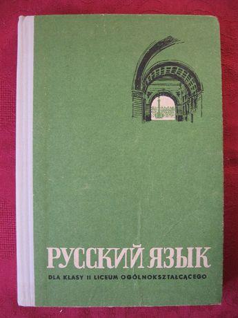 Babenko, Mąkosza. Russkij jazyk dla kl. II liceum