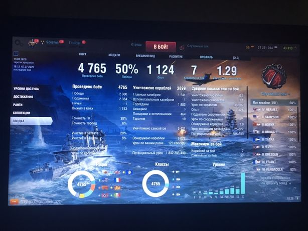 Аккаунт World of warships