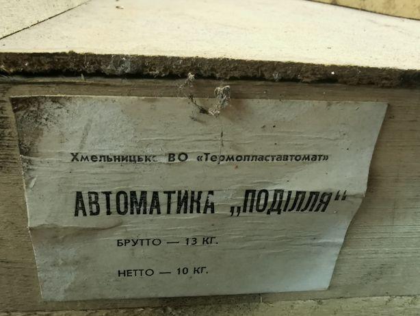 Автоматика для газових котлов
