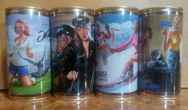 Kolekcjonerskie puszki po piwie