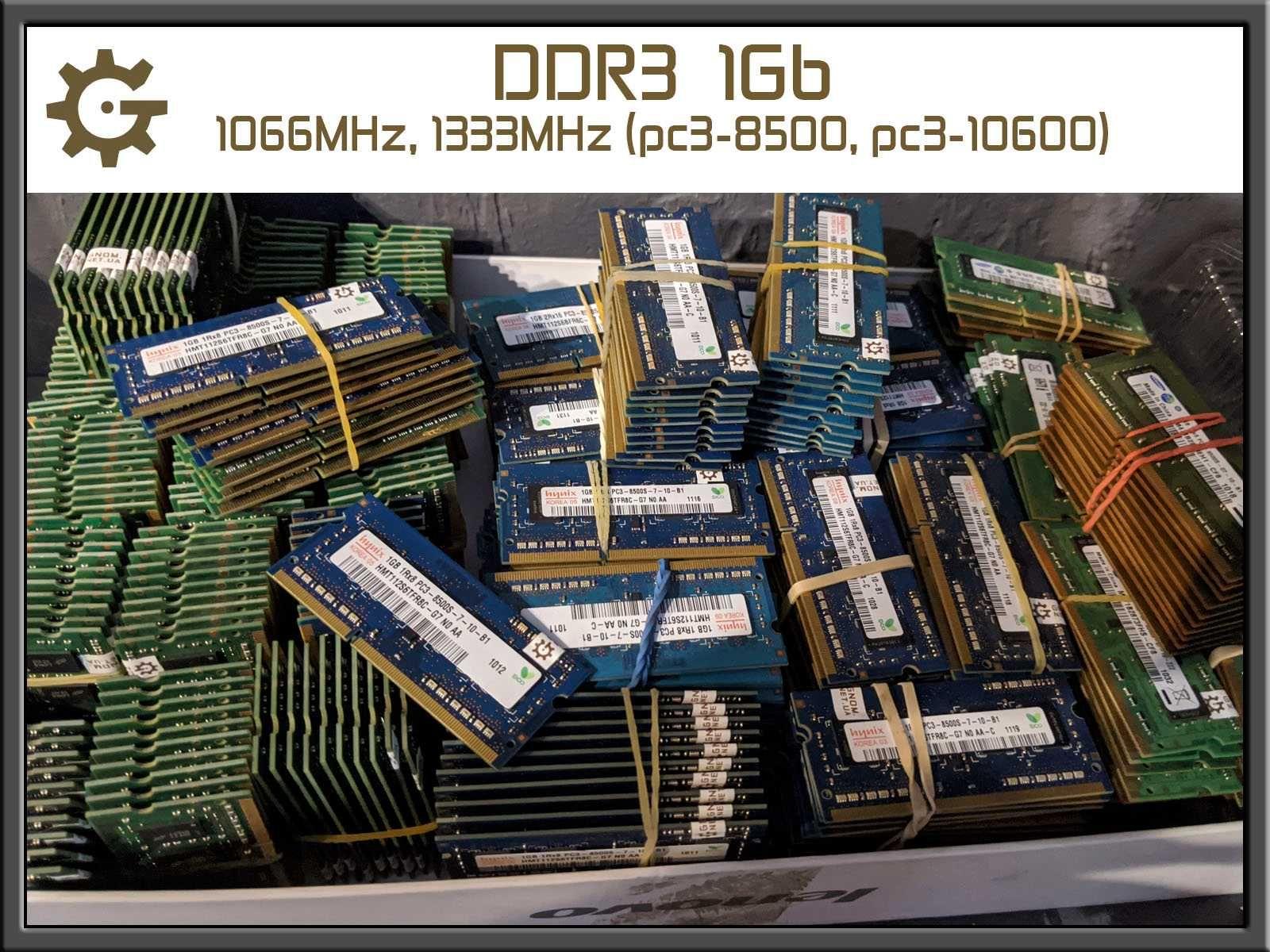 Память DDR3 1Gb Sodimm 8500 10600 PC3 1066 1333 ноутбук ОПТ 10 шт. RAM