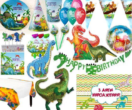"""Декор на день рождения """"Динозавры"""" (набор, гирлянда, фотозона, кенди б"""
