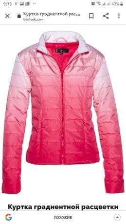 Куртка розовая. Ветровка. Пуховик.
