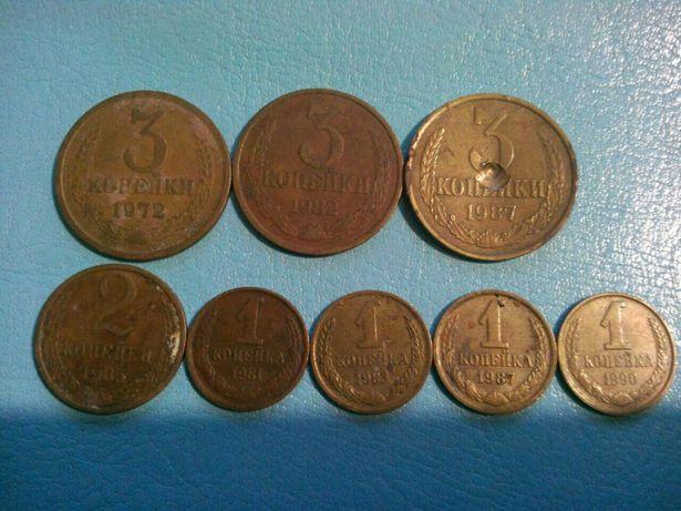 Монета 1,2,3 копейки советские