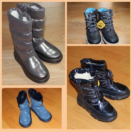 Дутики, угги, ботинки Clibee, Apawwa р: 26-37. Очень теплые.