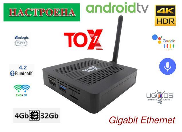Tox1 4/32 Ugoos 4100 руб. Android ТВ Приставка НАСТРОЕНА Smart TV Box