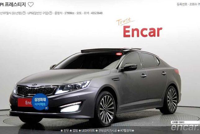 2011 Kia Optima / Kia K5 LPI Prestige 2.0 з Кореї! LPG