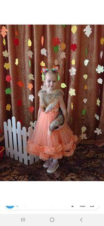 Пышное Платье лисички