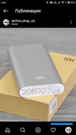 Xiaomi 20800 mAh Power Bank