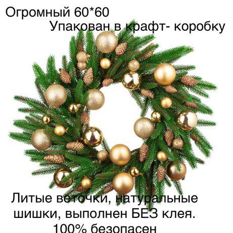 Венок рождественский 100% качество производителя