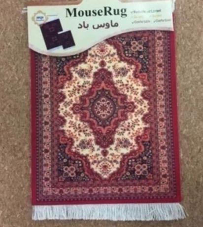 Tapete de rato - padrão tapete persa
