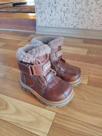 Ботинки зимние (чоботи)