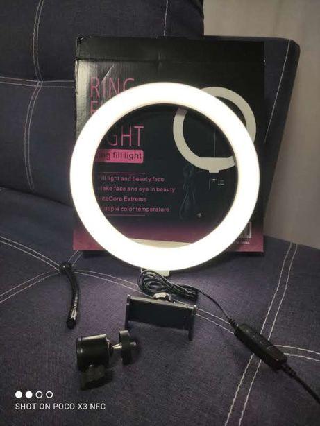 Кольцевая LED Лампа 26 см + штатив