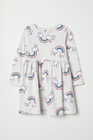 Платье с длинным рукавом h&m 8-10