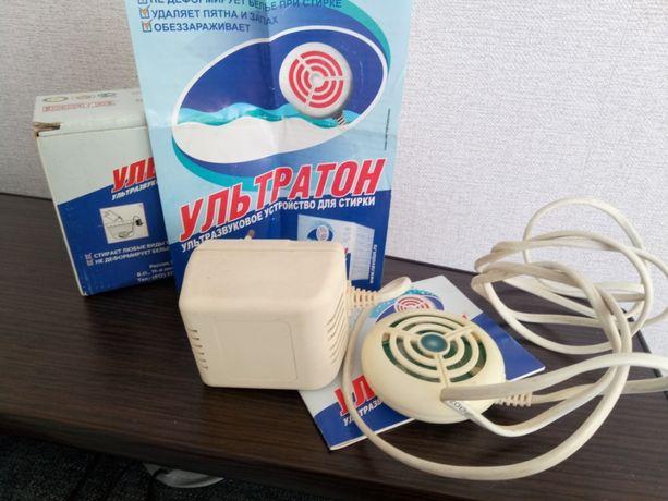 Ультратон Стиральное ультразвуковое устройство