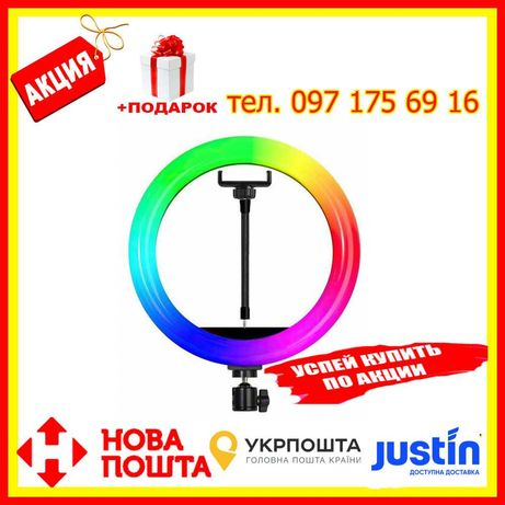 Кольцевая лампа Лампа для блогера цветная лампа для селфи LED АКЦИЯ!