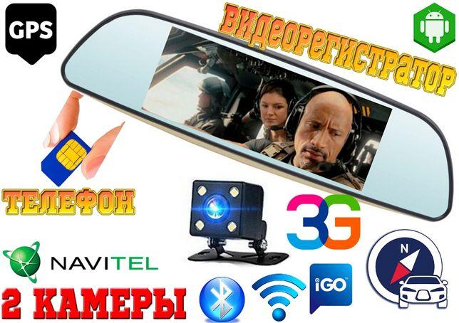 Зеркало видеоРегистратор Blaсkbox, GPS, DVR, 3G, WIFI, Android 5 КОРЕЯ