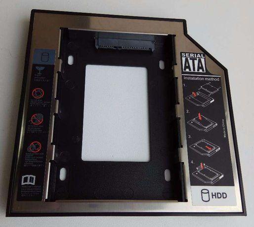 "Карман Caddy 2.5"" для HDD или SSD накопителя 9.5мм и 12.7мм"