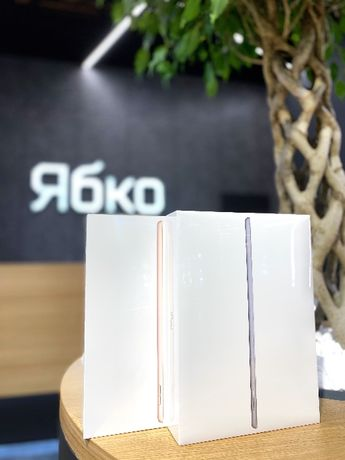 NEW iPad 10.2 32 gb Wi-Fi КРЕДИТ 0% купуй у Ябко Одеса