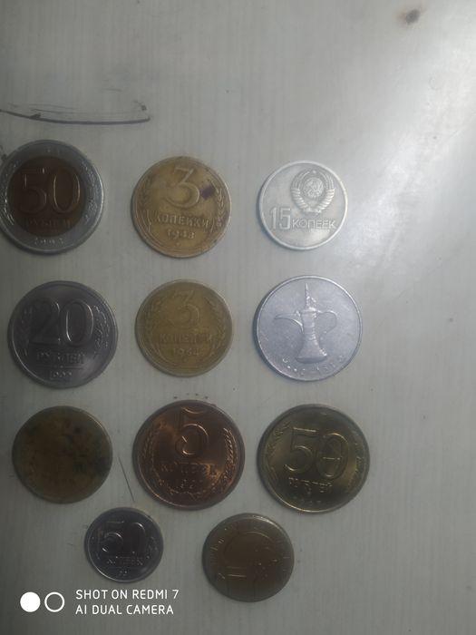 Монеты     России- СССР Киев - изображение 1