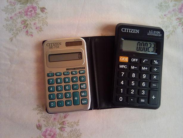 Calculadoras da Citizen