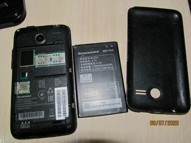 продам телефон Lenovo A316i