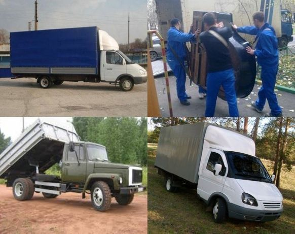 Грузчики грузоперевозки мебели, вывоз мусора, доставка, демонтаж