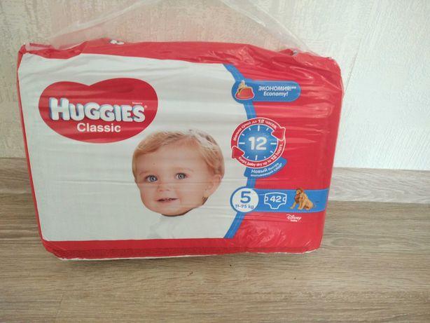 Підгузники Huggies Classic 5- 42 грн/уп