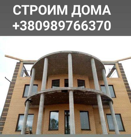 УТЕПЛЕНИЕ, отделка ФАСАДА. Фасадные работы. Бровары, Киев и область.
