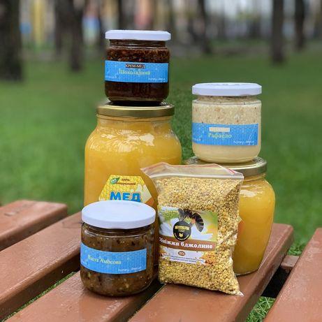 Продам свіжий бджолинний пилок,пыльца,крем мед,мед