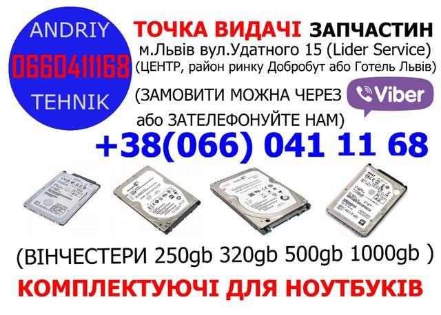 Вінчестер для ноутбука Жорсткий диск HDD 500GB Sata