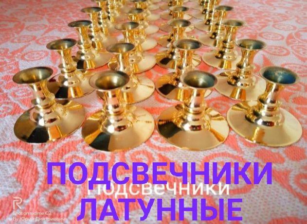 Продам  Свечи и подсвечники