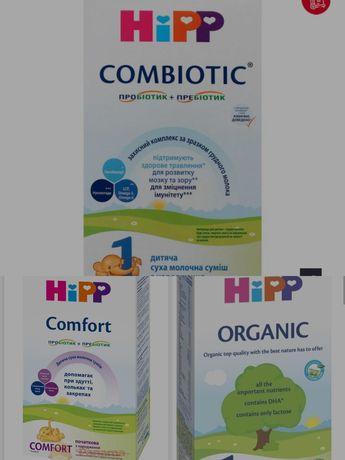 Детская смесь Hipp Combiotik 1, 300 гр, Comfort, Organic