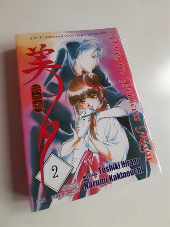 Manga Vampire Princess Miyu Tom 2