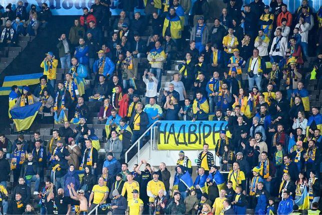 Квитки на футбол Україна-Боснія і Герциговина