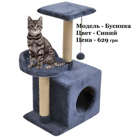 Когтеточка для кота - лежанка. Домик. С бубоном. Nastya-935