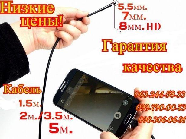 Эндоскоп для Телефона.Камера бороскоп. Android/PC.mikro usb/usbTypeC.