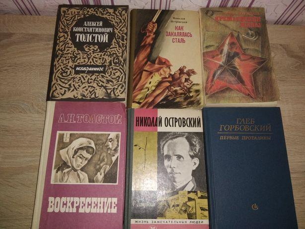 Книги Толстой, Островский, Горбовский, Васильева
