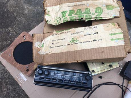 Радиоприёмник Урал Авто -2 в родной коробке.