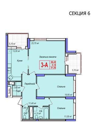 ЖК Аврора Одесса, продам 3к квартиру 7 эт. 91,50 м. от застройщика.