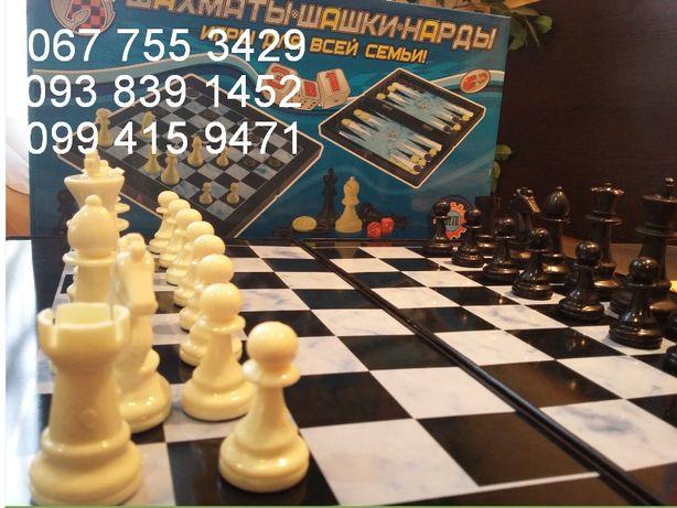 Шахматы Шашки Нарды набор 34 на 34 см, на магнитах Подарок детям!