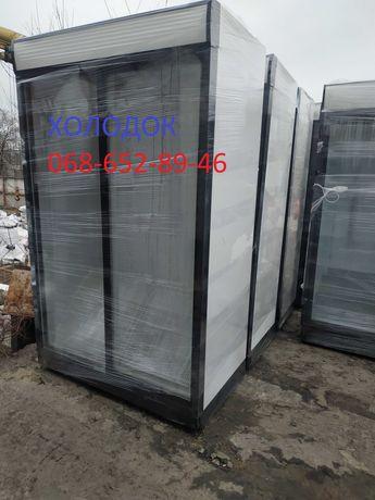 Холодильное оборудование шкафы витрины , холодильники б/у Гарантия