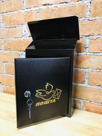 Ящик почтовый Скинька поштова