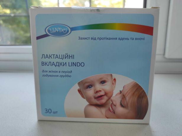 Прокладки для груди при лактации Lindo
