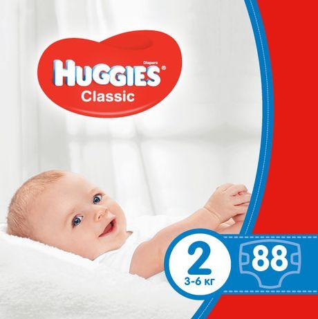 Подгузники Huggis Classic №2 3-6кг, 88шт\уп.