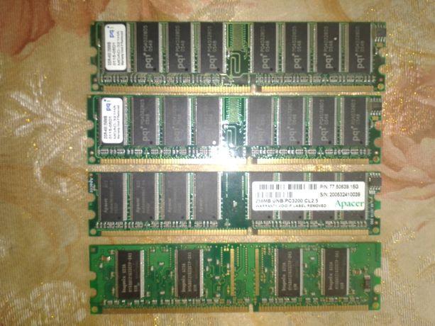 Оперативная память DDR 400 256Mb