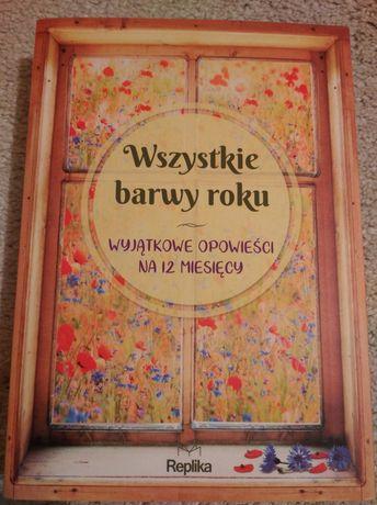 """Książka """"Wszystkie barwy roku"""" 10zł"""