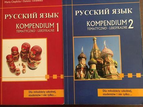 Russkij jazyk kompendium tematyczno leksykalne 1,2 matura